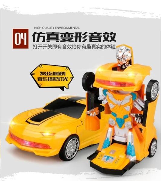 遙控汽車可充電兒童玩具車