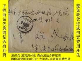 二手書博民逛書店老實寄封罕見蓋【中國軍郵 戳】有書信, 見圖Y23037 中國軍