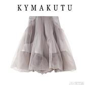 溫柔風甜美網紗半身裙女2021春夏新款韓版高腰顯瘦氣質A字裙 快速出貨