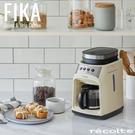 日本 磨豆機 咖啡機【U0229】rec...