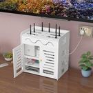 無線路由器收納盒wifi收納架貓電線插線板整理機頂盒置物架免【快速出貨】