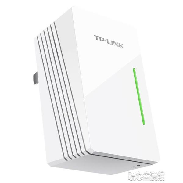 TP-LINK信號放大器WiFi增強器家用無線網絡中繼高速穿牆wf接收加強 快速出貨