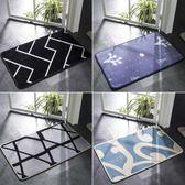 進門地墊定制入戶地毯門墊