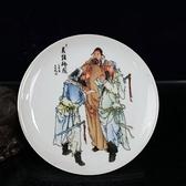 民國粉彩人物盤 桃園結義果盤 古玩景德鎮瓷器盤子
