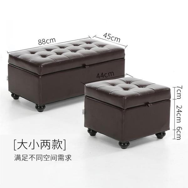 阿雨生活歐式客廳換鞋凳腳踏凳單人門口穿鞋皮凳床尾沙發凳儲物凳 NMS名購居家