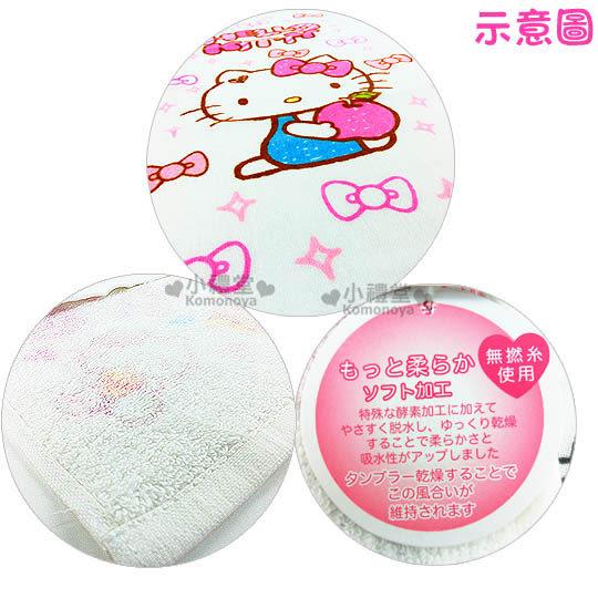 〔小禮堂〕Hello Kitty 紗蘿浴巾《大.白.側坐.抱蘋果》60x120cm.100%棉 4716171-25281