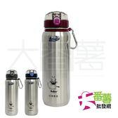 永昌 Y-757S 銀光不鏽鋼休閒壺880cc/不鏽鋼水壺/自行車水壺 [06F2] - 大番薯批發網