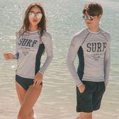中大尺碼 潛水服分體速干衣防曬水母男女長袖泳衣三件套沖浪服情侶套裝 st2230『伊人雅舍』