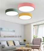 吸頂燈-北歐LED吸頂燈簡約現代客廳燈馬卡龍臥室餐廳過道房間走廊入戶燈 完美情人館YXS