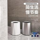垃圾桶家用可愛臥室客廳現代輕奢北歐創意簡約個性【古怪舍】