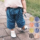 點點 條紋 格紋透氣棉紗燈籠褲 長褲 防蚊褲 燈籠褲 沙灘褲 空調褲 橘魔法 兒童薄長褲 現貨