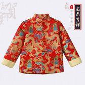 男童唐裝冬漢服夾棉新年裝拜年禮服上衣中國風兒童演出服男孩旗袍