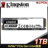 【南紡購物中心】Kingston 金士頓 KC2500 1TB M.2 PCIe SSD固態硬碟【五年保】