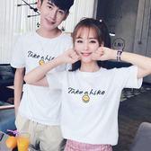 情侶T恤  -情侶裝短袖t恤女夏裝新款正韓學生寬鬆大碼笑臉字母半袖體恤班服 霓裳細軟