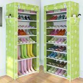鞋櫃 鞋架簡易多層收納防塵經濟型多功能組裝布鞋櫃小家用宿舍寢室鞋櫃