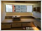 【歐雅 系統家具 】和室桌窗邊臥榻