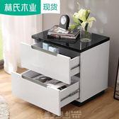 床頭櫃 收納櫃 林氏木業簡約現代白色床頭櫃臥室床邊櫃迷你小櫃子儲物傢俱BI1B-C 維多