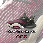 Nike 訓練鞋 Air Zoom SuperRep 灰 粉紅 氣墊 男鞋 健身 運動鞋【ACS】 CD3460-663