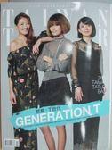 【書寶二手書T4/雜誌期刊_YBH】Taiwan Tatler_聚焦T世代Generation T_2016/12