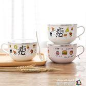 創意日式韓式便當盒卡通可愛飯盒不銹鋼泡面碗帶蓋方便面碗湯碗 魔方數碼館