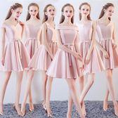 伴娘服短款洋裝新款夏粉色正韓一字肩姐妹裙畢業派對小禮服伴娘團【跨店滿減】