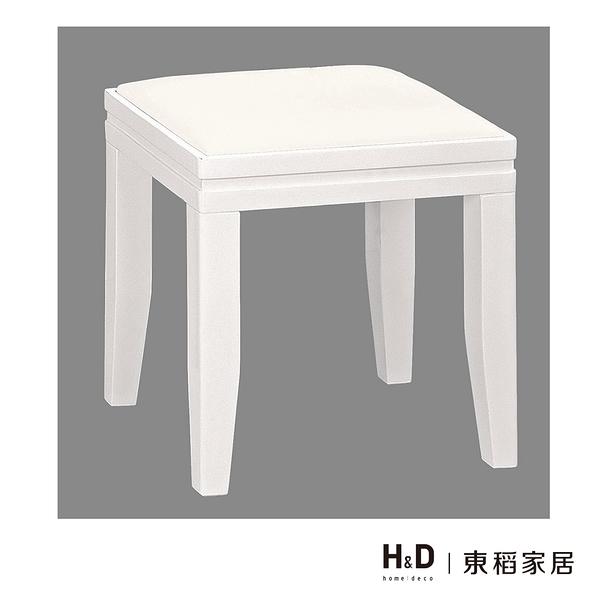 簡約造型化妝椅(21CM/692-1)/H&D東稻家居