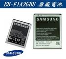 【免運費】三星 EB-F1A2GBU【原廠電池】GALAXY S2 i9100 Galaxy R i9103 i9105 S2 Plus Camera EK-GC100 EK-GC110