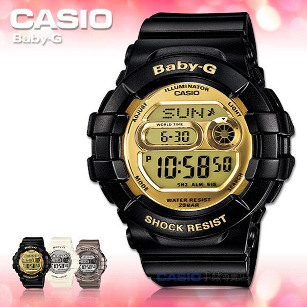 CASIO 手錶專賣店 BGD-141-1DR  繽紛夜光 防水 女錶 少女時代言款 數字款 橡膠錶帶