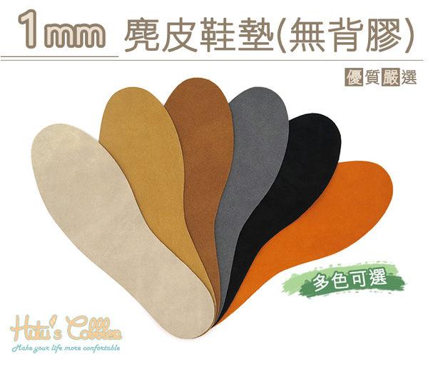 ○糊塗鞋匠○ 優質鞋材 C126 1mm麂皮鞋墊(無背膠) 純正麂皮 舒適 透氣 吸汗