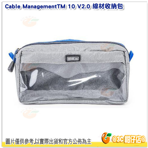 創意坦克 Thinktank Cable Management 10 V2.0 線材 收納包 公司貨 TTP241