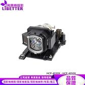 HITACHI DT01021 副廠投影機燈泡 For HCP-4030X、HCP-4050X