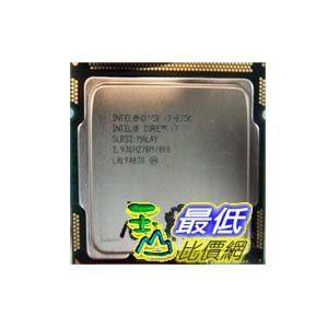 [103 玉山網 裸裝] Intel 酷睿 I7 875K 不鎖倍頻