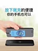 無線充電接收器適用于iphone7plus貼片蘋果6手機充電器華為p20萬能  極有家