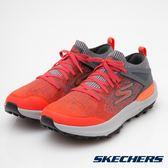 SKECHERS (男) 跑步系列 GOrun MaxTrail 5 ULTRA - 55207CCOR