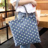 帆布袋子便攜購物袋側背包手提可折疊文藝收納袋環保袋行李包卡通