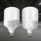 led燈泡e27螺口節能燈家用超亮螺旋30W工廠車間倉庫照明光源大