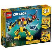 樂高積木 LEGO《 LT31090 》創意大師 Creator 系列 - 水底機器人╭★ JOYBUS玩具百貨