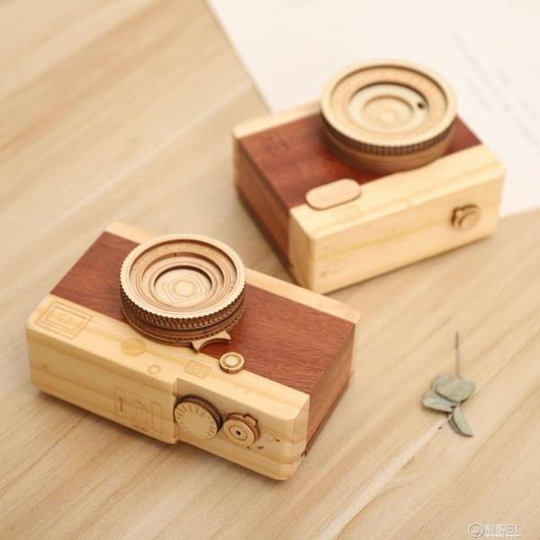 音樂盒精品創意送男女生日情人聖誕節禮物閨蜜相機清新木質八音盒音樂盒  聖誕節免運