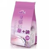 統一生機~日曬海鹽+碘450公克/包(補充包)