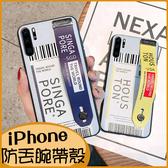 (腕帶殼)標籤條碼 蘋果iPhone6sPlus手機殼 i7Plus保護套i8 X XR防丟殼XSmax i11 Pro軟殼iPhone11手機套