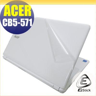 【Ezstick】ACER Chromebook 15 CB5-571 二代透氣機身保護貼(含上蓋、鍵盤週圍)DIY包膜