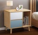 床頭櫃 簡約現代輕奢置物架迷你小型收納省空間北歐風ins床邊柜子【快速出貨八折搶購】