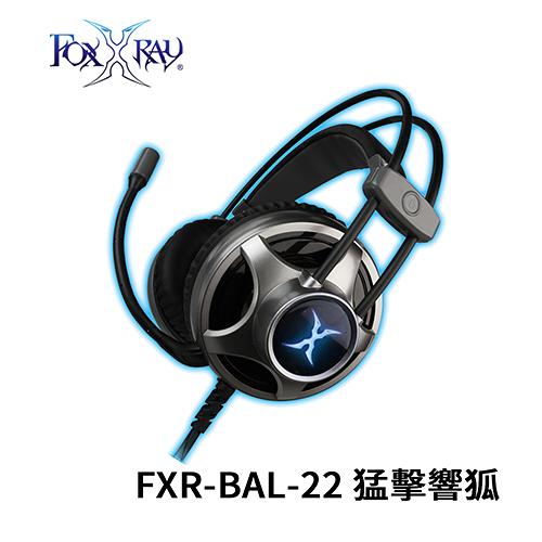 FOXXRAY FXR-BAL-22 猛擊響狐電競耳機麥克風