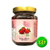 【高峰】高峰手作草莓果醬(200g)x6罐_高山溫室無毒草莓