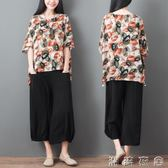 棉麻套裝女夏新款韓版花色大碼寬鬆T恤闊腿褲休閒套裝  潮流衣舍