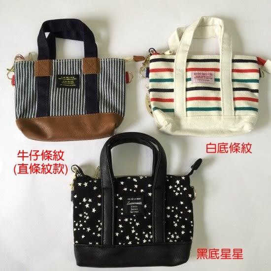 側背包/觸控式手機包-5.5寸手機包,日本設計款