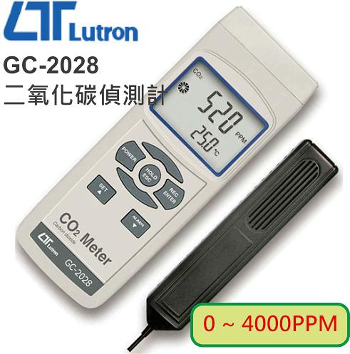 路昌Lutron GC-2028二氧化碳偵測計