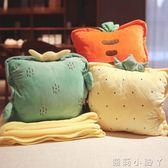 辦公室抱枕被子兩用靠枕男女靠墊珊瑚絨毯子午睡枕頭被三合一暖手 NMS蘿莉小腳丫
