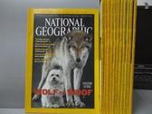 【書寶二手書T4/雜誌期刊_XAW】國家地理雜誌_2002/1~12月合售_Wolf to Woof等_英文版