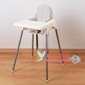 兒童餐椅 高腳椅子寶寶餐椅兒童吃飯椅小孩多功能餐椅T 2色